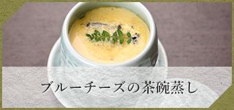 menu_bnr01.jpg