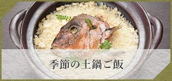 menu_bnr02.jpg