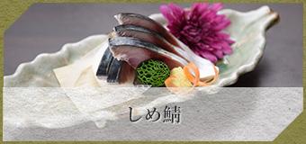 menu_bnr04.jpg
