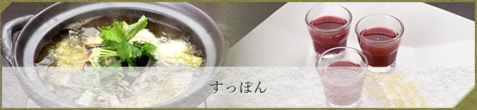 menu_bnr05.jpg